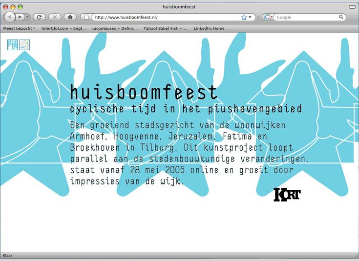 Image: hbfsite01.jpg