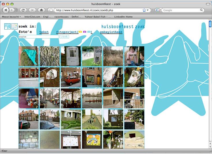Image: hbfsite12.jpg