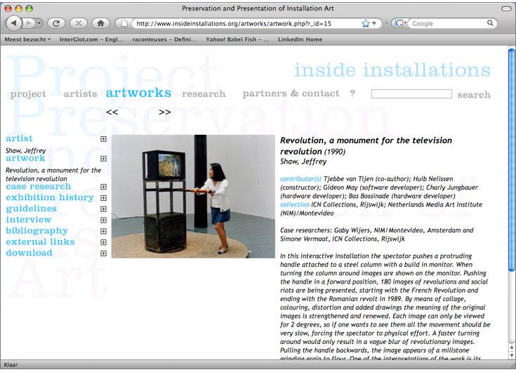 Image: inside_web07.jpg