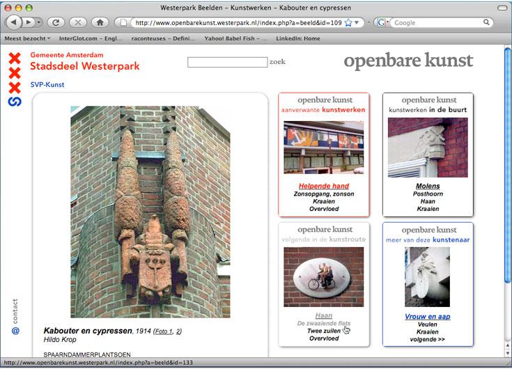 Image: westerpark08.jpg